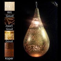 Oosterse hanglamp met Arabisch filigrain vintage zilveren kleur