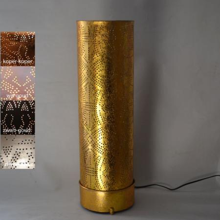 Oosterse tafellamp filgrain | Marokkaanse lampen | Metaal | Gaatjes patroon | Goud